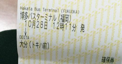 2013_1029_05.jpg