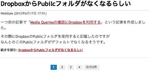 page_demo.jpg